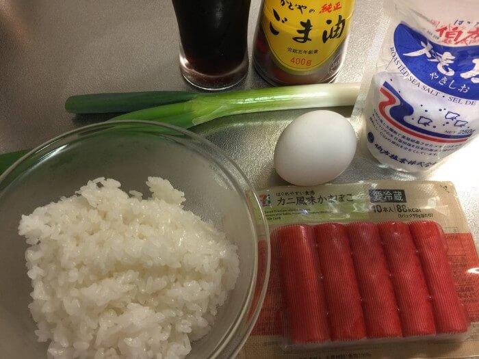 f:id:tamosan-recipe:20190307105302j:plain
