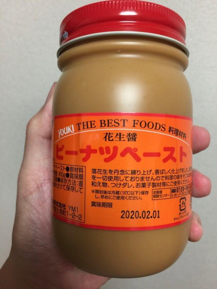 f:id:tamosan-recipe:20190310102713j:plain