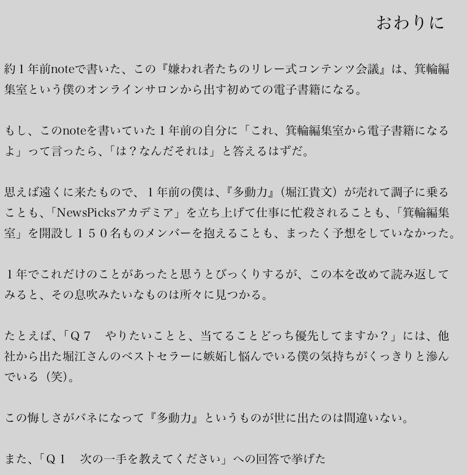 f:id:tamukeso:20170809224831p:plain