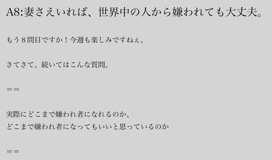 f:id:tamukeso:20170809225209p:plain