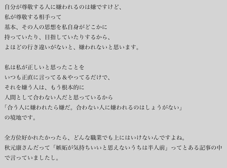 f:id:tamukeso:20170809225612p:plain