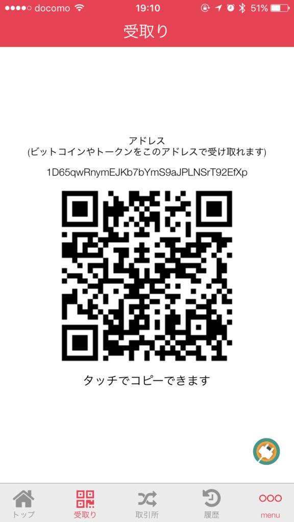 f:id:tamukeso:20171010191118p:plain