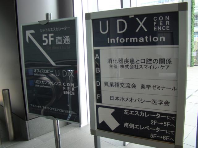 f:id:tamura38:20081012114646j:image:w300