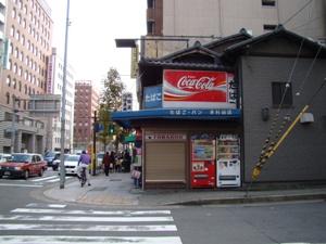 f:id:tamura38:20081115144615j:image:w300