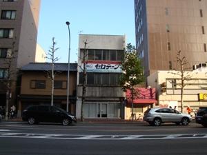 f:id:tamura38:20081115150026j:image:w300