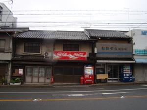f:id:tamura38:20081116085804j:image:w300