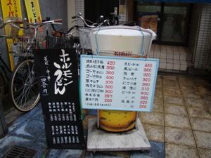 f:id:tamura38:20081116123002j:image:w300