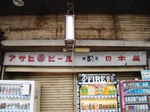 f:id:tamura38:20081116131232j:image:w300