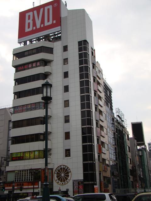 f:id:tamura38:20081116145004j:image:w350