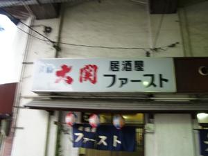 f:id:tamura38:20081116163046j:image:w300