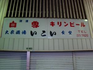 f:id:tamura38:20081116163059j:image:w300