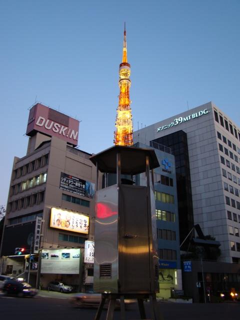 f:id:tamura38:20081206163844j:image:w400