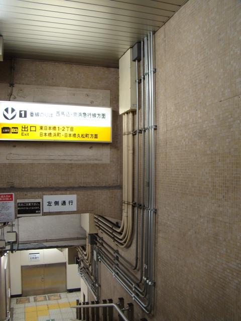 f:id:tamura38:20081206213052j:image:w350