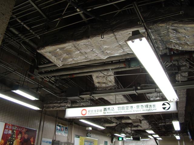 f:id:tamura38:20081206213448j:image:w350
