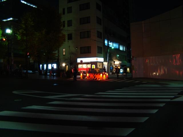 f:id:tamura38:20081208212007j:image:w450