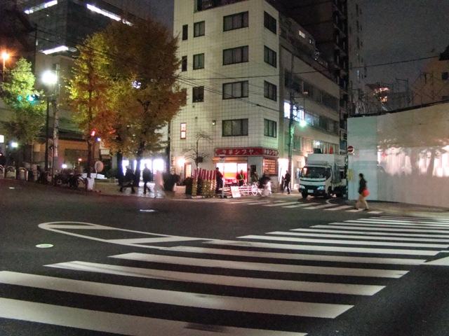 f:id:tamura38:20081210222116j:image:w450