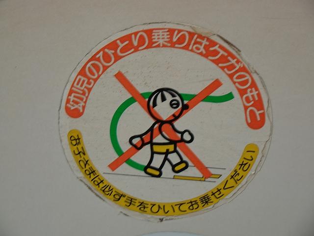 f:id:tamura38:20090413003633j:image:w400