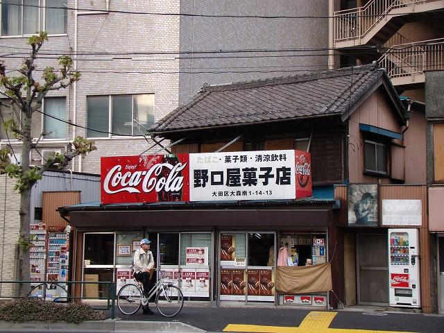 f:id:tamura38:20090513225808j:image:w450