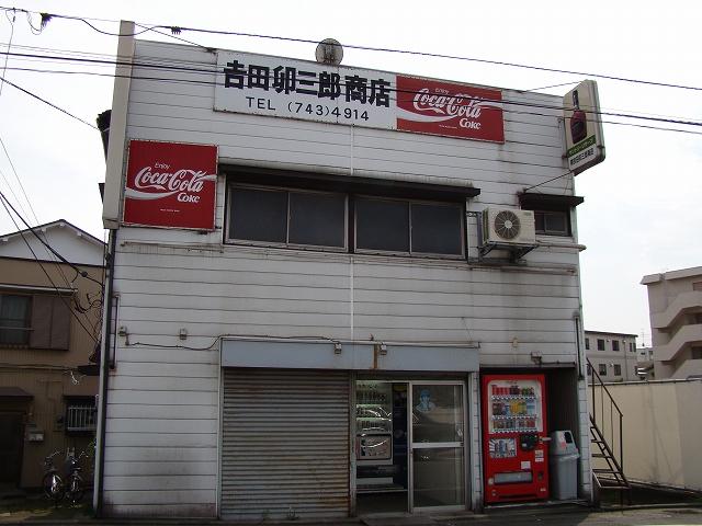 f:id:tamura38:20090513225809j:image:w450