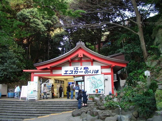 f:id:tamura38:20090517201858j:image:w450