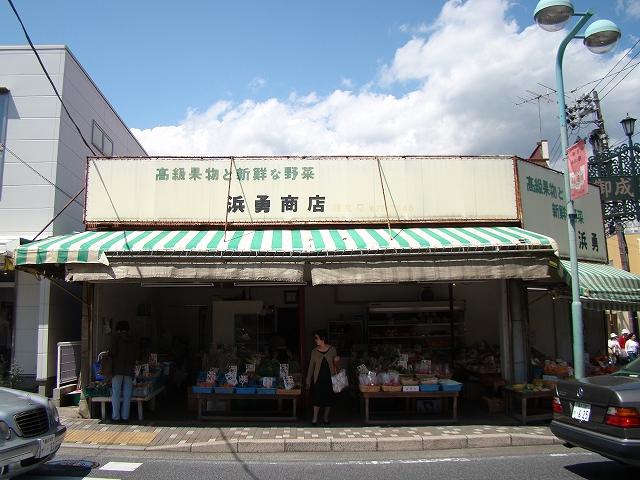 f:id:tamura38:20090517220806j:image:w450