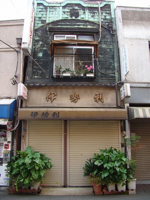 f:id:tamura38:20090620011819j:image:w450