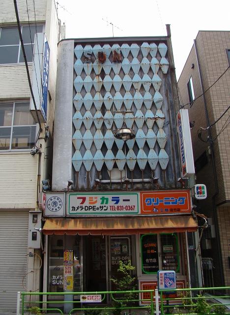 f:id:tamura38:20090620011823j:image:w450