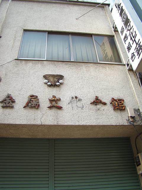 f:id:tamura38:20090620011824j:image:w450