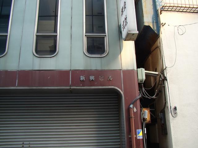 f:id:tamura38:20090620011830j:image:w450
