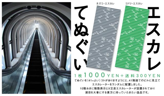 f:id:tamura38:20090816163811j:image:w450