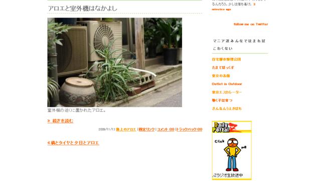 f:id:tamura38:20091211225434p:image