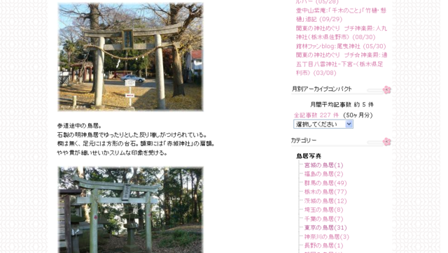 f:id:tamura38:20091211225919p:image