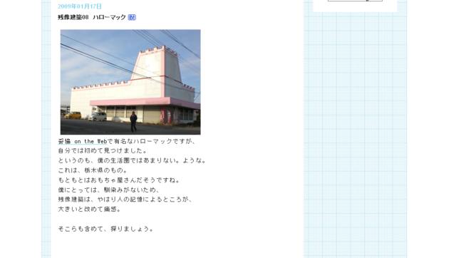 f:id:tamura38:20091211230632p:image