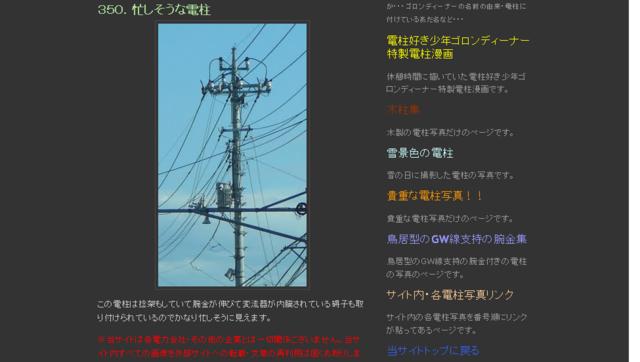 f:id:tamura38:20091211231745p:image