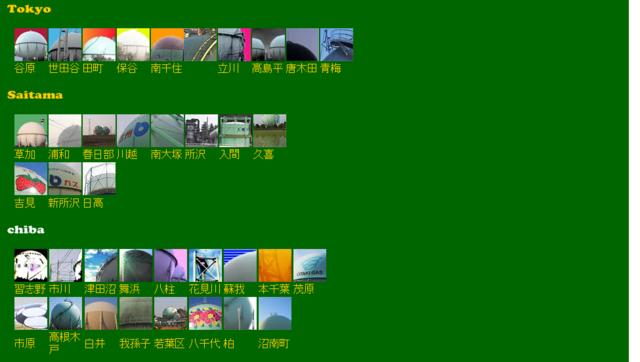 f:id:tamura38:20091211232135p:image