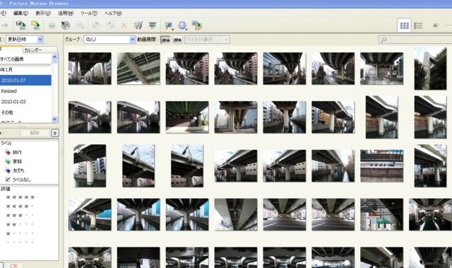 f:id:tamura38:20100107213933j:image:w450