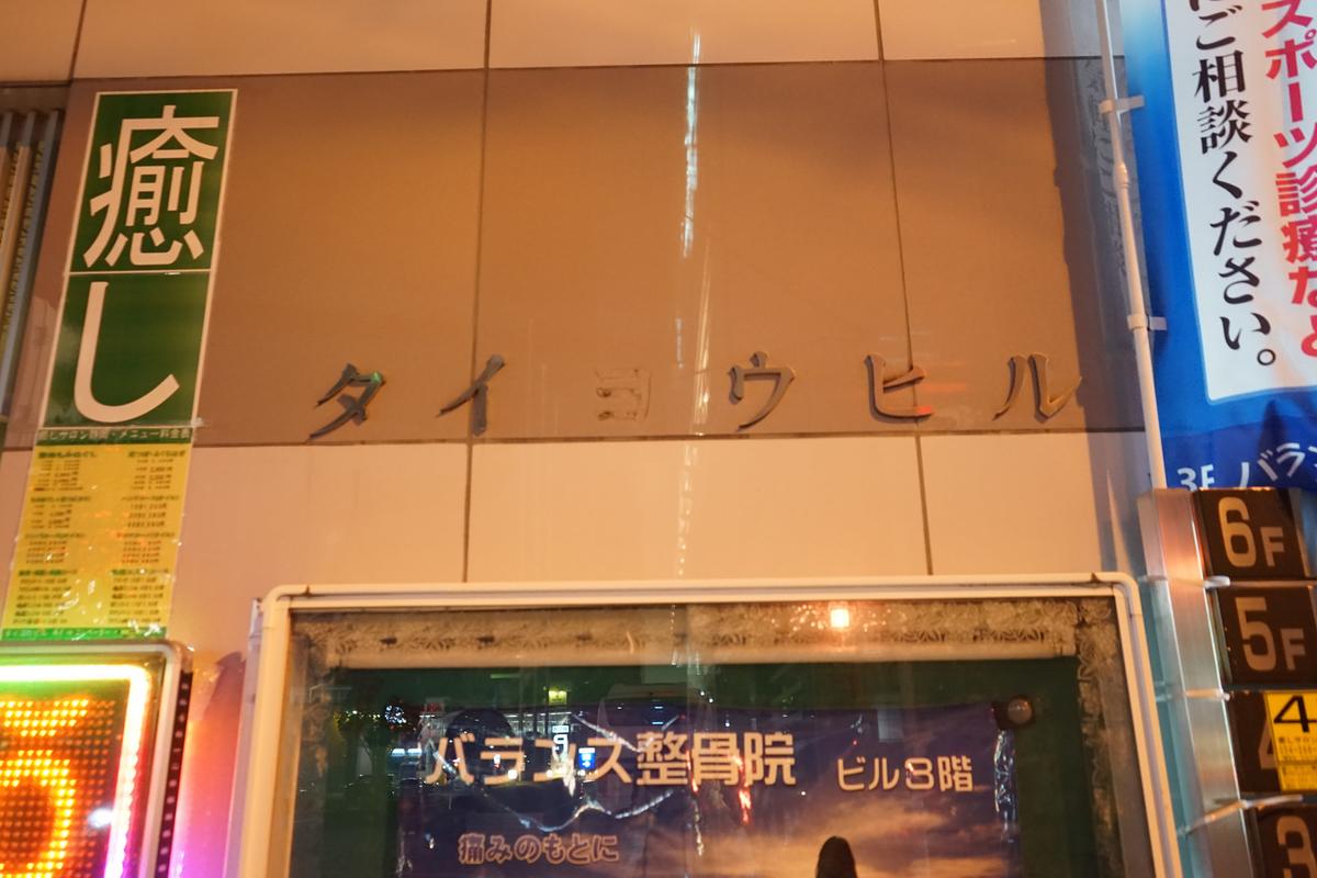 f:id:tamura38:20140223190325j:plain
