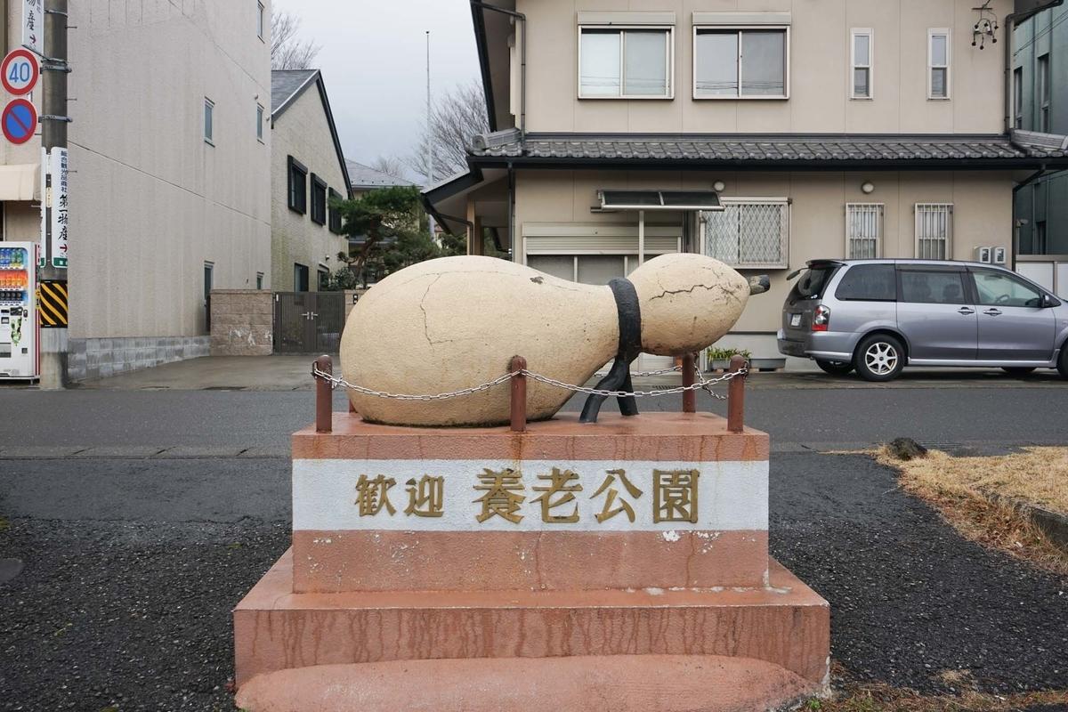 f:id:tamura38:20140225093205j:plain