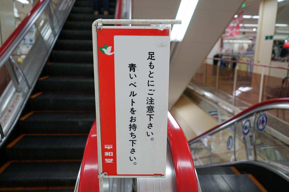 f:id:tamura38:20140225130716j:plain