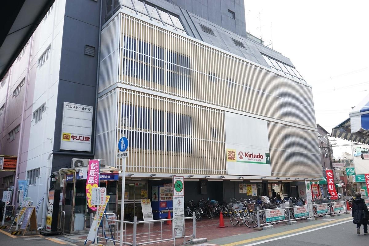 f:id:tamura38:20140225140645j:plain