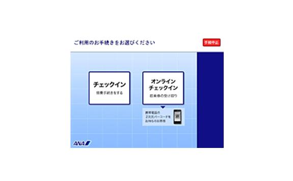 f:id:tamura38:20151106001912j:plain