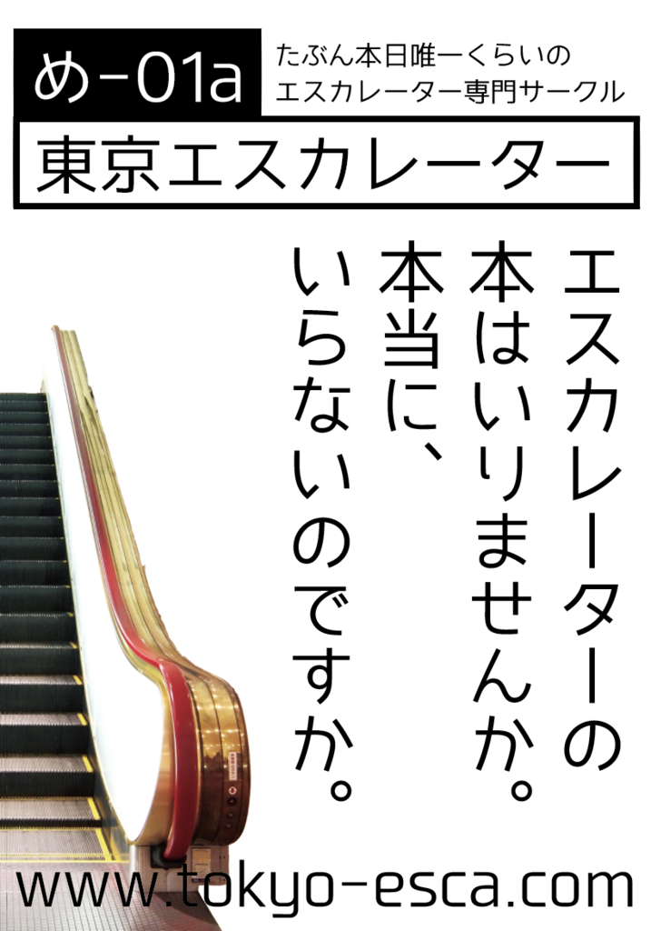 f:id:tamura38:20160804115535p:plain