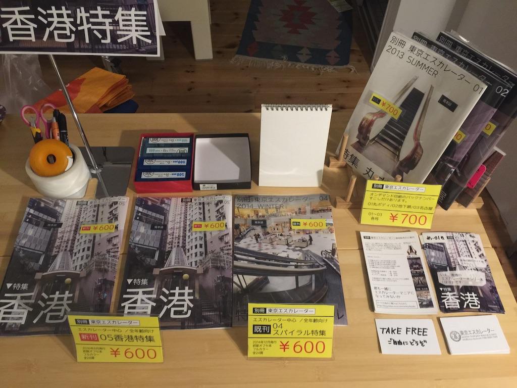 f:id:tamura38:20160804230100j:image