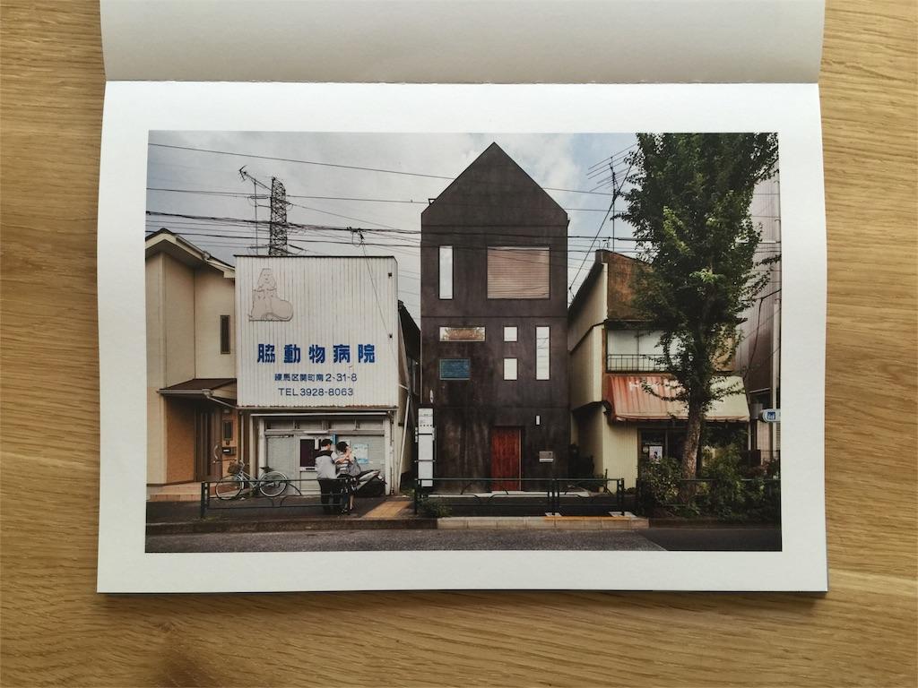 f:id:tamura38:20170505115931j:image