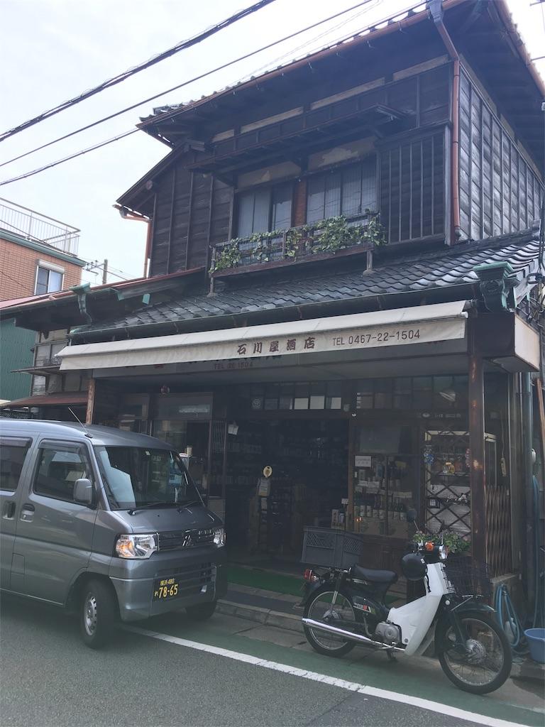 f:id:tamura38:20170708201304j:image