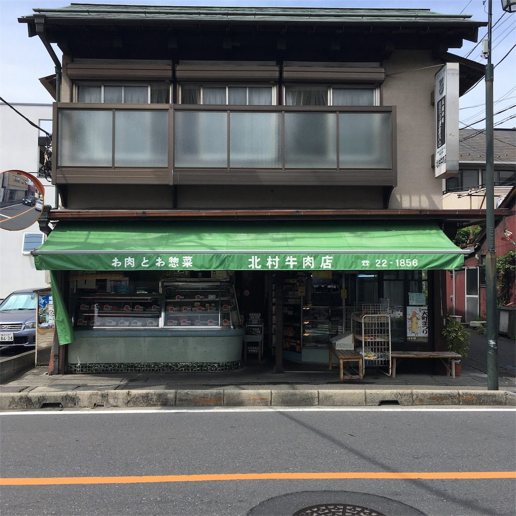 f:id:tamura38:20170708201404j:image