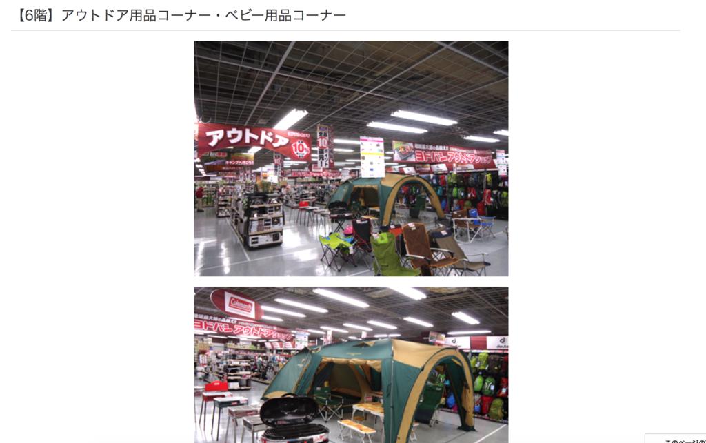 f:id:tamura38:20170918222133p:plain