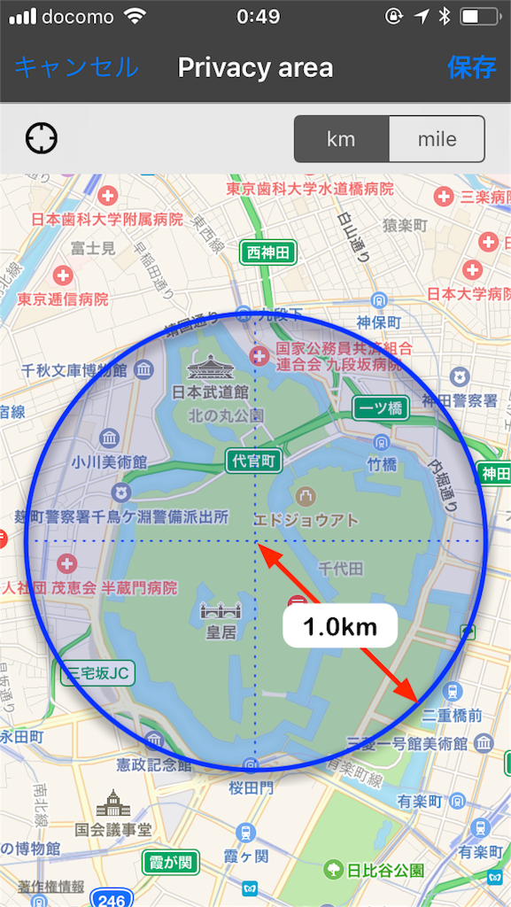 f:id:tamura38:20180117005015p:plain