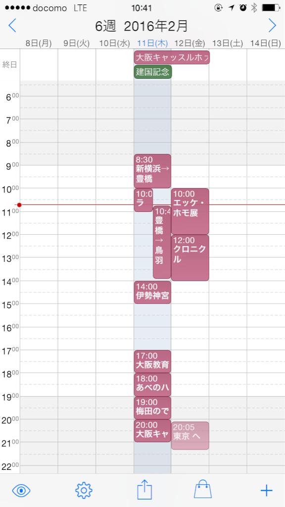 f:id:tamura38:20180117015316p:plain