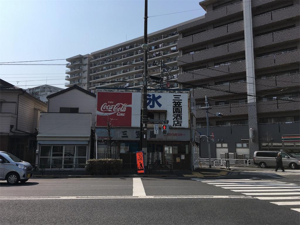 f:id:tamura38:20180301064652j:image